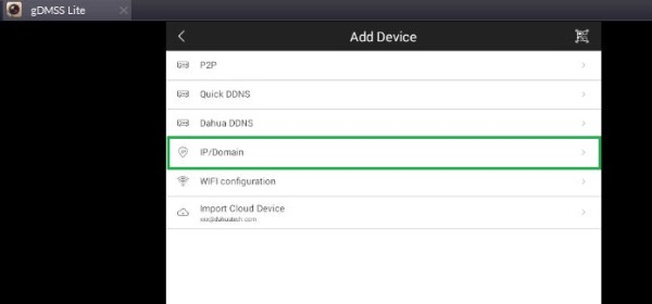 Add DVR device to gDMSS Lite for Windows 7