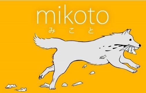 Mikoto Cydia Tweak